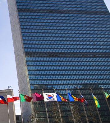 UN Gebäude New York