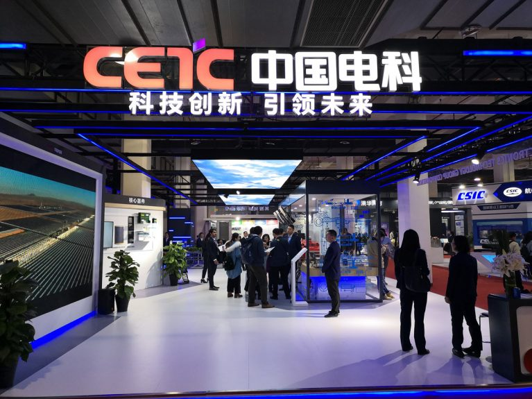 International High-tech Expo in Peking, 2019.