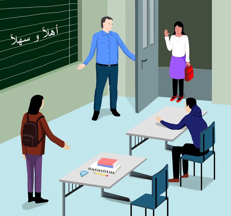 Neu im Unterricht